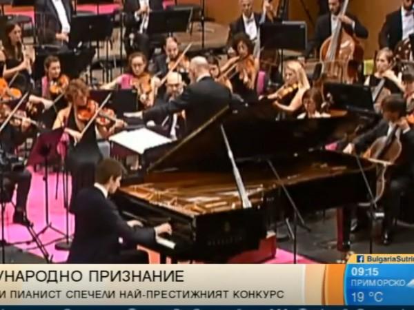 Българин спечели един от най-престижните международни конкурси за пианисти. Емануил