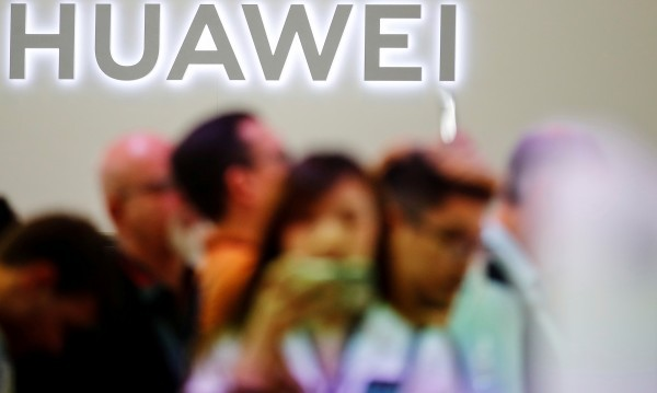 Китайският технологичен гигант Huawei Technologies предлага 1,5 млрд. долара на