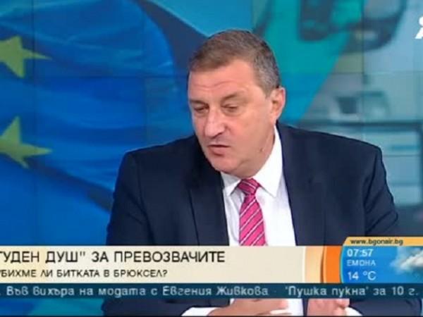 Комисията по транспорт към Европейския парламент отхвърли предложението на българския