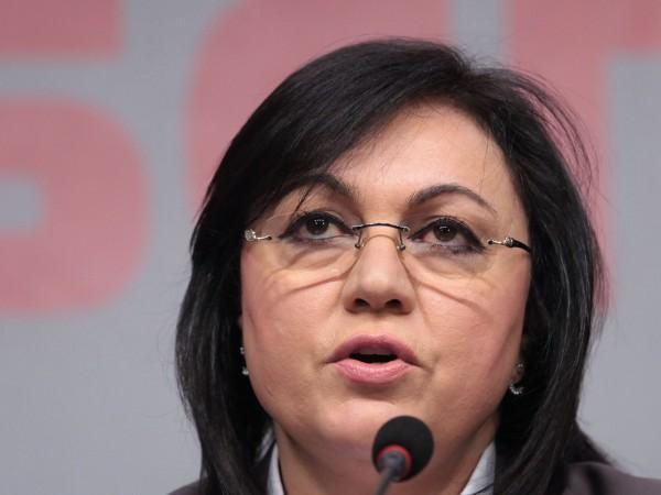 Като подигравка, позор и грозно решение на българския съд определи