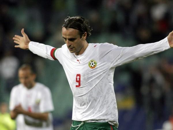 Димитър Бербатов окончателно сложи край на знаменитата си футболна кариера.