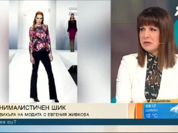 Снимка: Жени Живкова представи нова есенно-зимна колекция