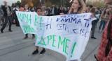 Протестът в София за климата: Нямаме планета Б!