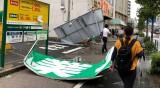 Тайфунът Тапа отмени 300 полета в Япония