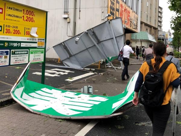 Най-малко 19 жители на префектура Окинава в Южна Япония пострадаха