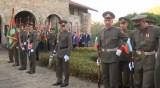 Велико Търново отбелязва Деня на Независимостта с редица тържества