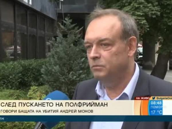 Най-много ме боли, че български съдии разрушиха усещането за справедливост,