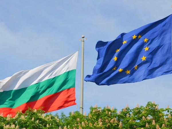 Като първостепенна полза от принадлежността към ЕС българите поставят новите