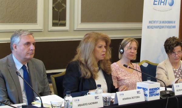 София прие конференция за външната политика на Европейския съюз
