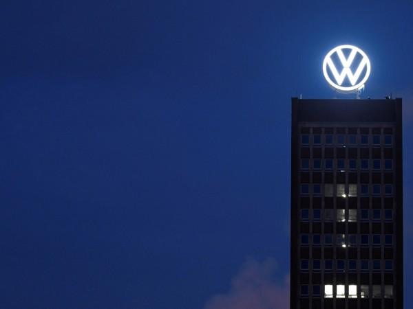Плановете на германския автомобилен концерн Volkswagen за новата му фабрика