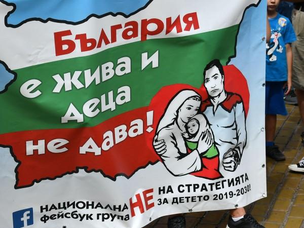 Министерството на труда и социалната политика се противопоставя на неверните