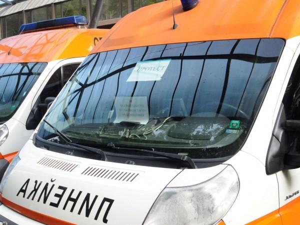 21-годишен мъж е блъснат от лек автомобил във Враца, съобщават