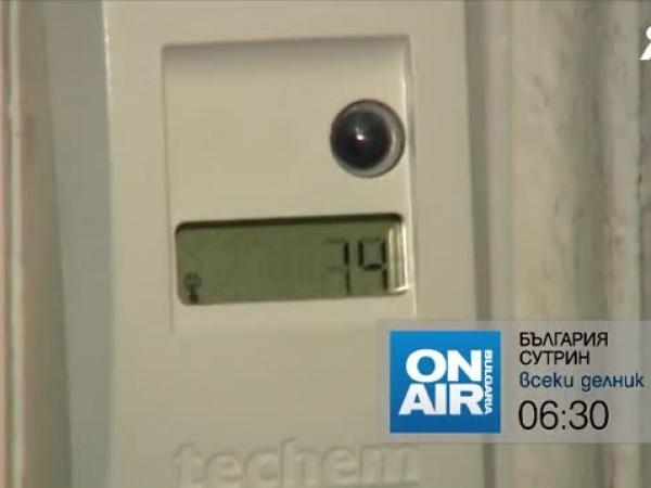 Снимка: Нови сметки: Колко ще плащаме за парно и топла вода?