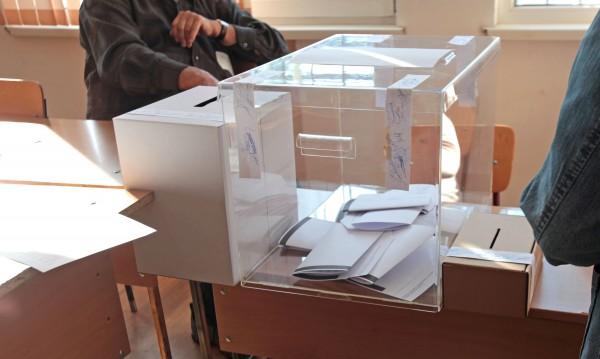 Първи данни за кампанията в Сметната палата до 2 октомври