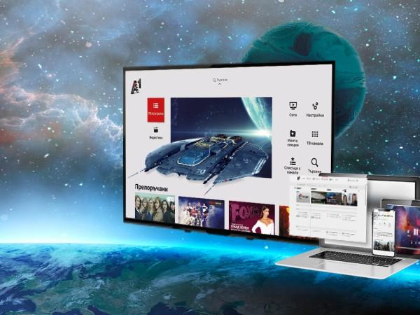 А1 стартира иновативна платформа за телевизионно съдържание в България –