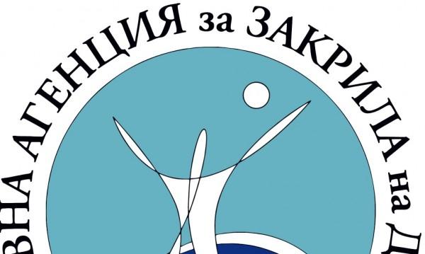 Институциите в Сливен: Всява се паника сред ромите