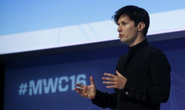 Властите в САЩ наложиха забрана на криптовалутата на Дуров