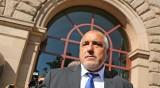 Борисов: Акцията в БФС е заради корупция, няма да търпим уговорени мачове!