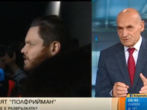 Джок Полфрийман засега остава в България. Австралиецът, осъден за убийство
