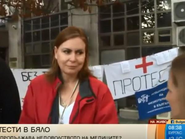 Медицинските специалисти продължават с протестите заради ниските възнаграждения и условията