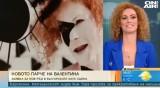 MTV с интерес към новата песен на Валентина и Фабрицио Паризи