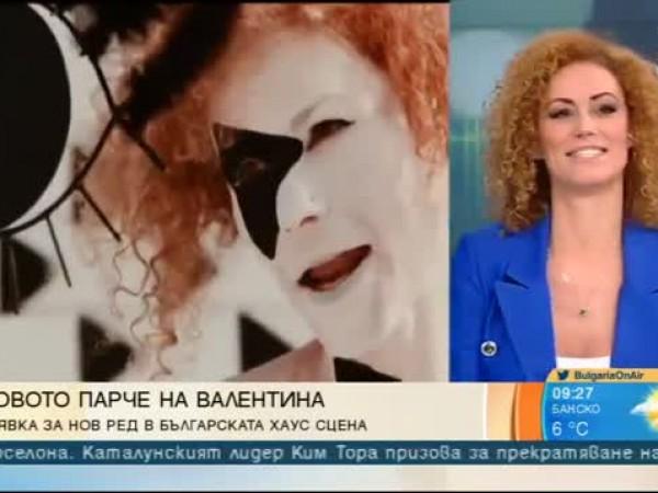 Валентина Александрова и Фабрицио Паризи представиха новата си песен в