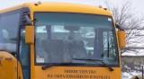 Жена нападнала 4 деца в училищен автобус в Кърджалийско