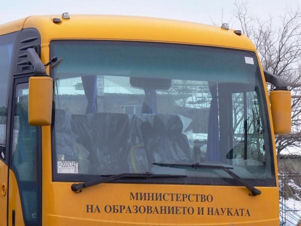 23-годишна жена е удряла четири деца в училищен автобус в