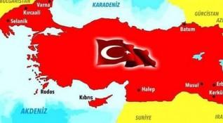 На крачка от скандала! Появи се карта на Турция с наши територии