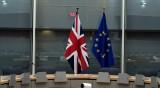 Има сделка за Brexit! ЕС и Великобритания се договориха