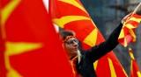 Северна Македония без дата за преговори за ЕС, ще има втори опит