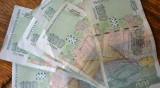 918 млн. лв. спечелиха банките само за половин година