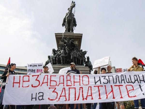 Снимка: Българинът вече не иска да работи за малко пари
