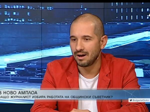 Водещият Симеон Колев реши да се кандидатира за общински съветник