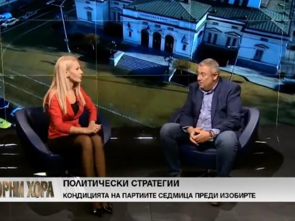 Главният секретар на СДС Илия Лазаров смята, че категоричният победител
