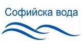 Къде няма да има вода в София на 21 октомври?