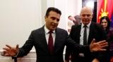 Предсрочните избори в Македония ще са на 12 април 2020