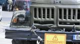 Военни ще унищожат невзривен снаряд, открит край Пловдив