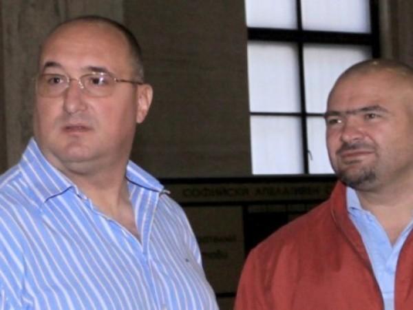 Окръжният съд в Кюстендил е насрочил нова дата за заседание