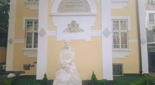 Официално: Къщата на Яворов е собственост на Столична община