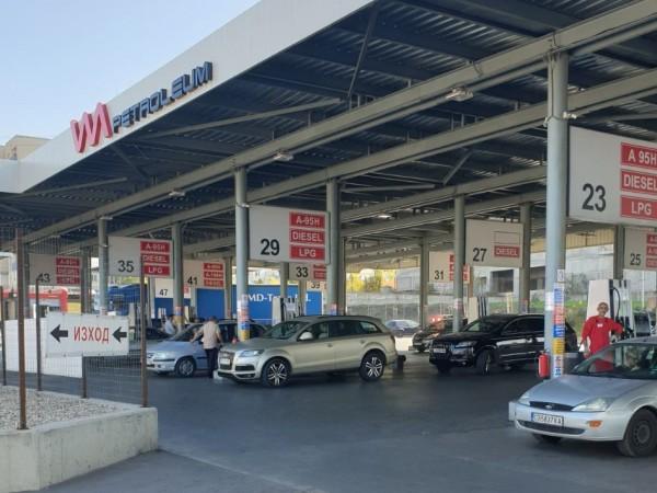 "Веригата бензиностанции ""ВМ Петролеум"" ще отвори своя втора бензиностанция в"