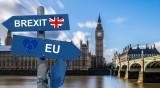 Европарламентът заема изчаквателна позиция за Brexit