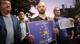 """Граждани поискаха """"Европейско бъдеще за Македония"""" с бдение"""