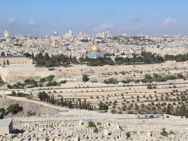 В Града на Давид, т.е. в стария град в Йерусалим,