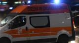 Млад мъж с опасност за живота след пожар в Шумен
