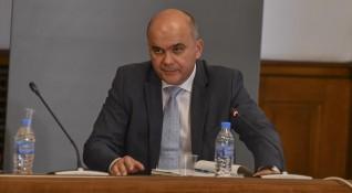 Бисер Петков: НАП събира повече осигурителни вноски