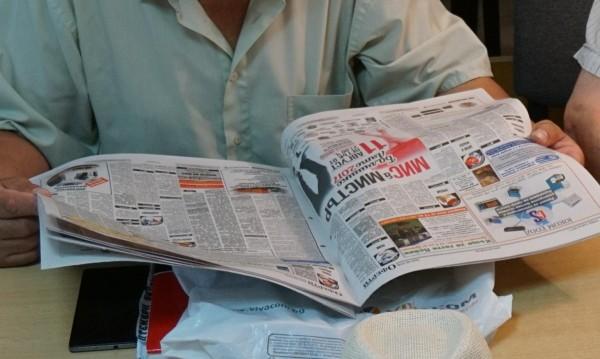 За свобода на словото: Пощите ще продават вестници и списания