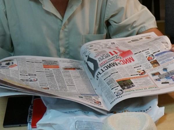 """""""Български пощи"""" ще извършват разпространение и продажба на печатни издания"""