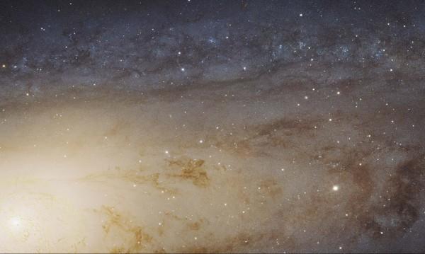 Откриха масивна галактика в ранната Вселена