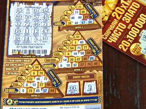 Пред Плевенския съд застава рецидивист за кражба на лотарийни билети